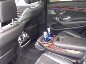 MercedesS (3)