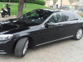 MercedesS (2)