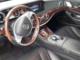 MercedesS (4)